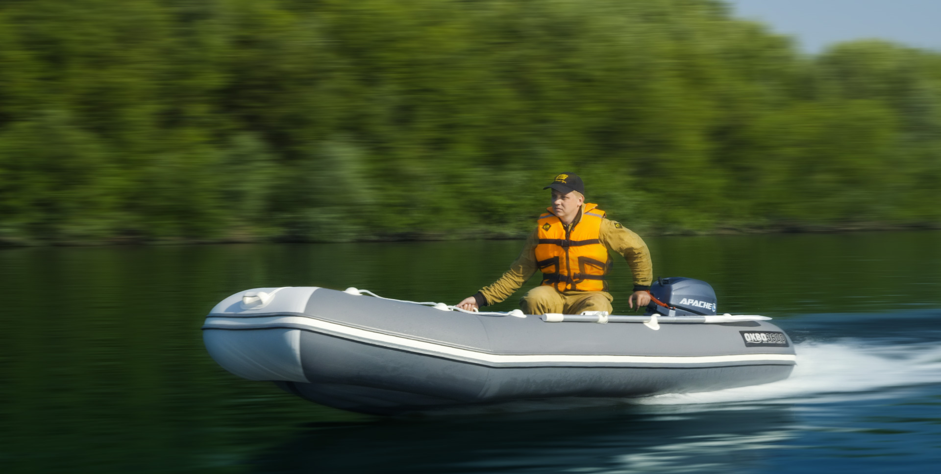 лодка аква