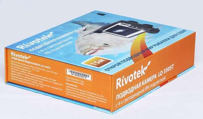 Подводная камера для рыбалки Rivotek LQ-3505T
