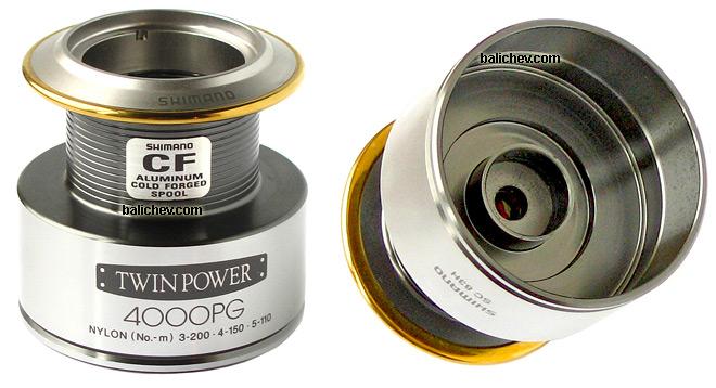 aluminium cold forged spool